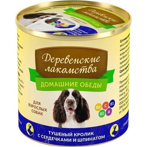 Консервы для взрослых собак Деревенские лакомства Тушеный кролик с сердечками и шпинатом 240 гр