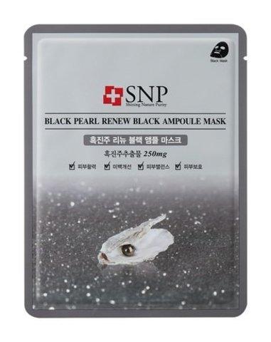 SNP Black Pearl Renew Black Ampoule Mask (10PC)