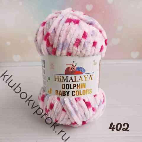 HIMALAYA DOLPHIN BABY COLORS 80402, Розовый/фиолетовый/малиновый