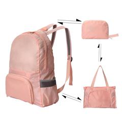 Çanta \ Bag \ Рюкзак Magic rain bag pink