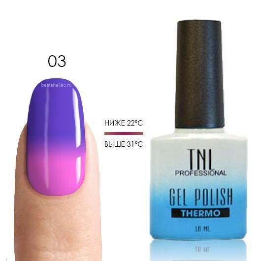 Термо TNL, Термо гель-лак № 03 - лаванда/розовый, 10 мл 03.jpg