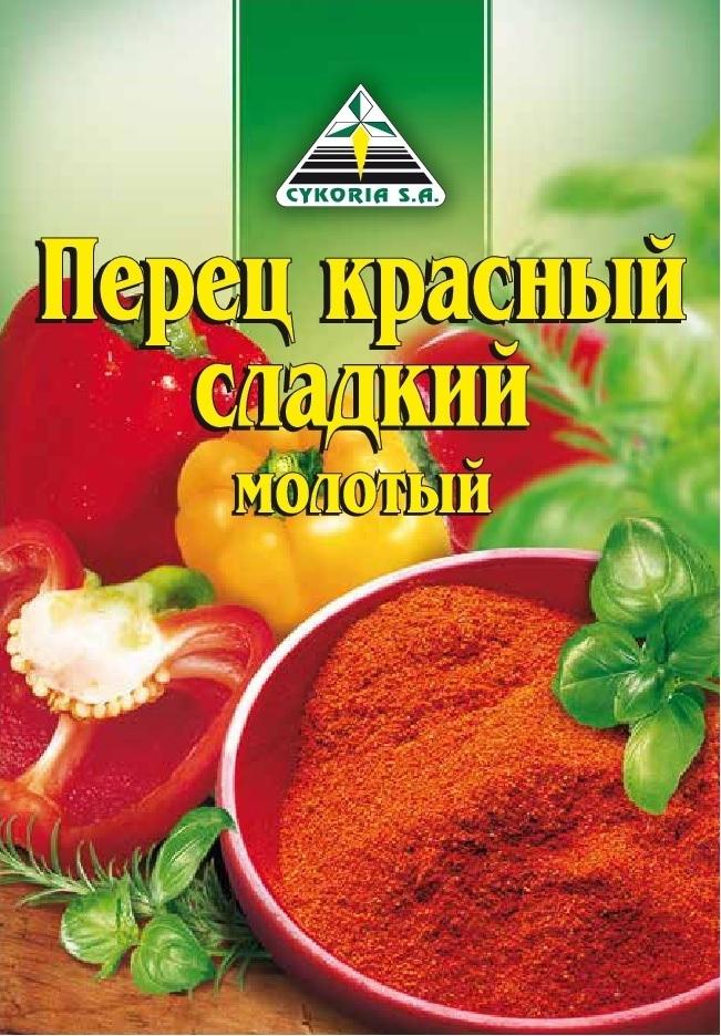 Перец красный сладкий молотый, 35п х 20г