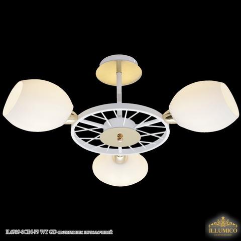 IL6939-3CIN-79 WT GD светильник потолочный
