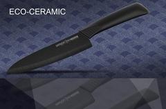 SC-0084B Нож кухонный Шеф Samura Eco-Ceramic 175 мм, чёрная циркониевая керамика