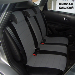 Чехлы на Nissan Qashqai 2007–2014 г.в.