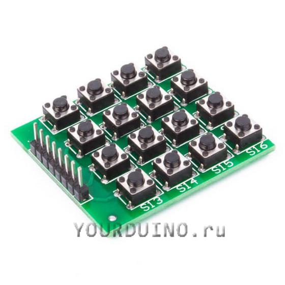 Матричная клавиатура 4х4