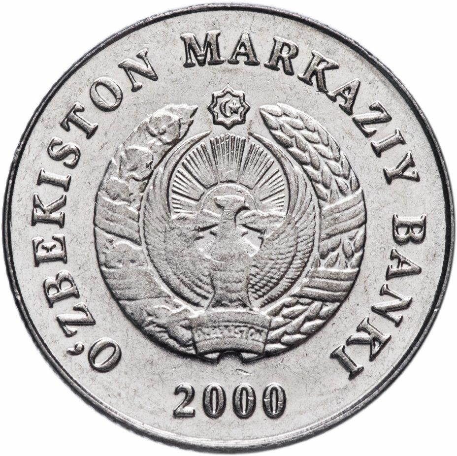 1 сум. Узбекистан. 2000 год. AU-UNC