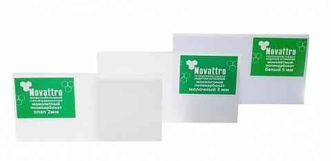 Монолитный поликарбонат Novattro белый 2,05х3,05 2 мм