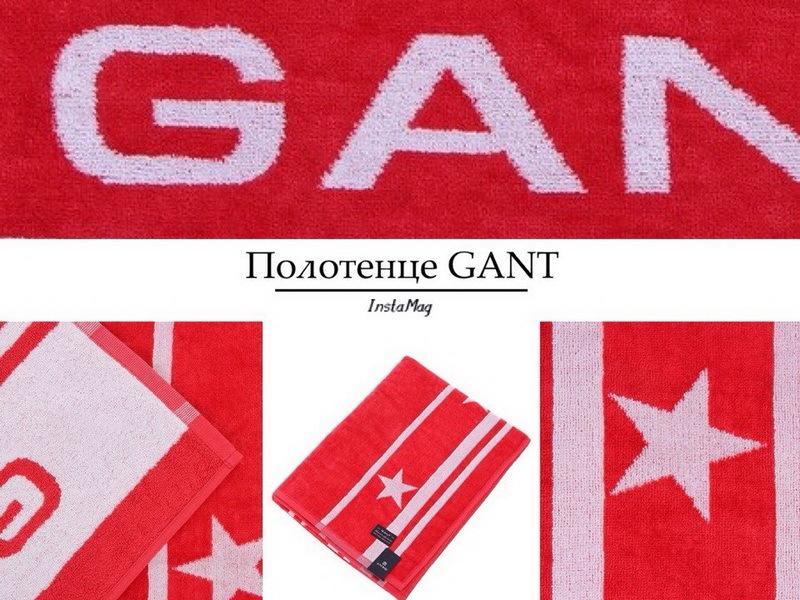 Полотенце пляжное Gant