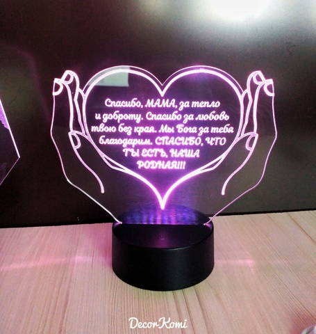 3D LED Светильник ДекорКоми