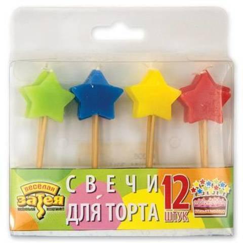 Свечи для торта на пиках Звезда, 12 шт