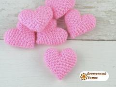 Сердечко вязаное ярко-розовое (ручная работа)
