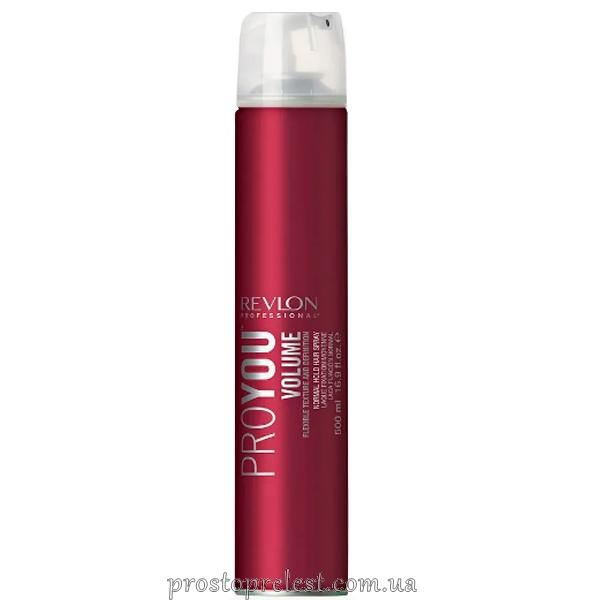 Revlon Professional Pro You Hairspray Volume - Лак для волосся середньої фіксації