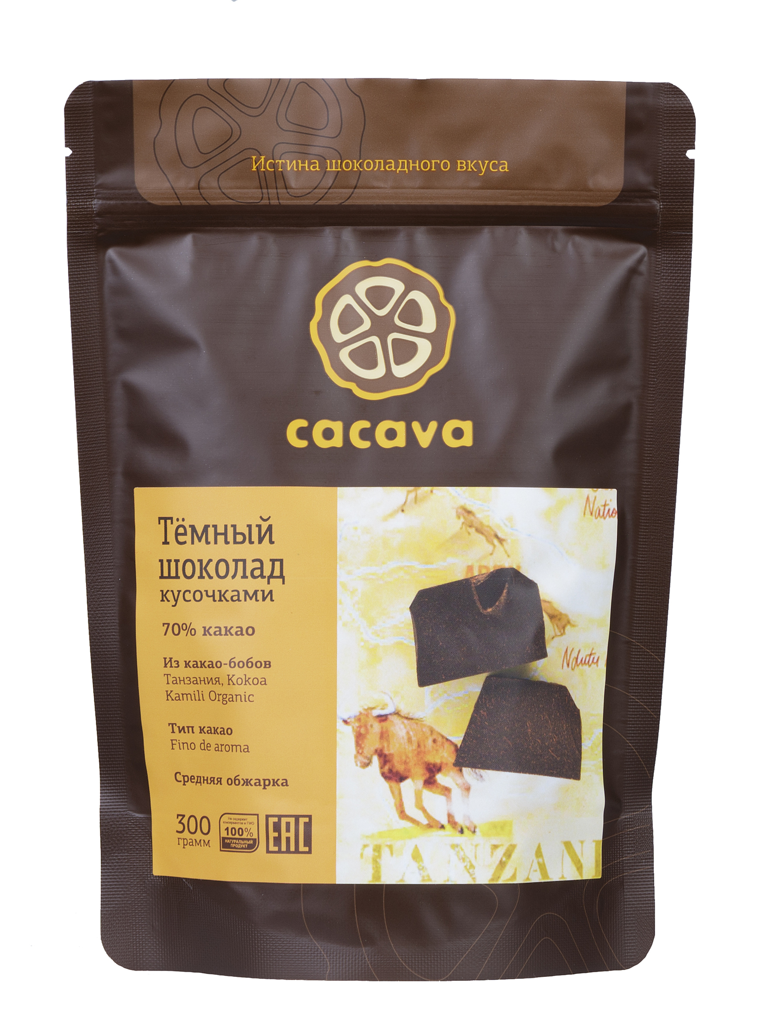 Тёмный шоколад 70 % какао (Танзания, Kokoa Kamili), упаковка 300 грамм