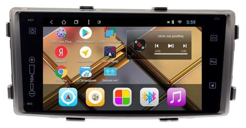 Магнитола Toyota Hilux 2011 - 2015 Android 9.0 2/32 IPS модель CB3172T8