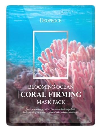 Увлажняющие Маска тканевая для лица DEOPROCE BLOOMING OCEAN CORAL FIRMING MASK PACK 25гр image-0__3_.jpg
