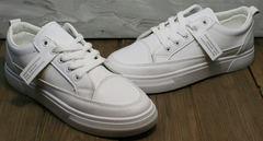 Белые кожаные женские кроссовки кеды низкие El Passo 820 All White.