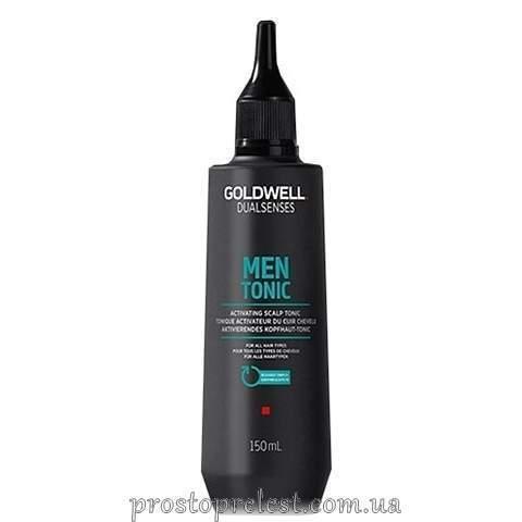 Goldwell Dualsenses Men Tonic Activating Scalp Tonic -Тонік для активації шкіри голови