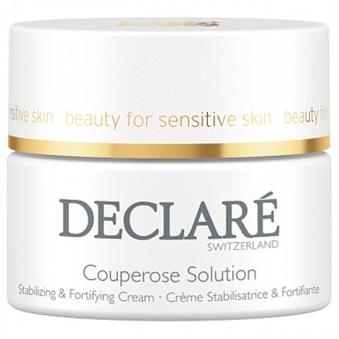 DECLARE Интенсивный крем против купероза кожи | Couperose Solution