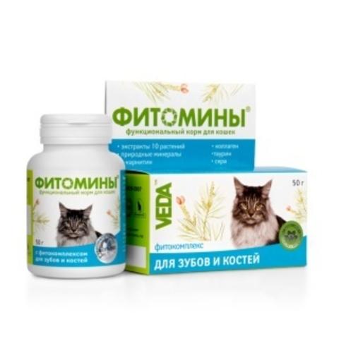 ФИТОМИНЫ с фитокомплексом для зубов и костей для кошек 50 г.