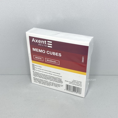 Листки для записей Axent непроклеенные 80х80 мм (200 л.) белые