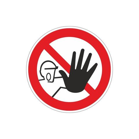 P06 Доступ посторонним запрещён (плёнка ПВХ, 200х200)