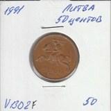 V1302F 1991 Литва 50 центов