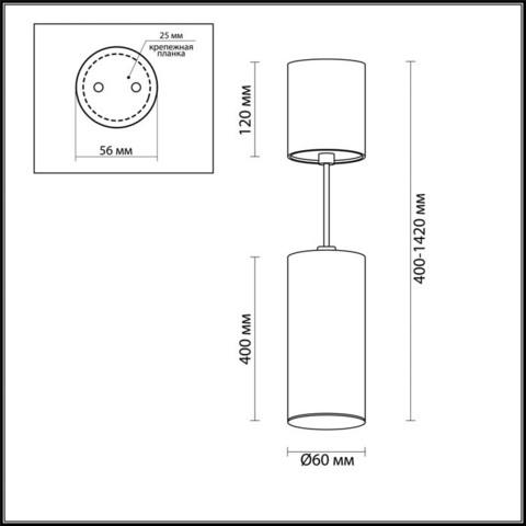 Подвесной/накладной светильник 3830/1CA серии VINCERE