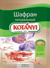 Шафран Kotanyi 0,12г