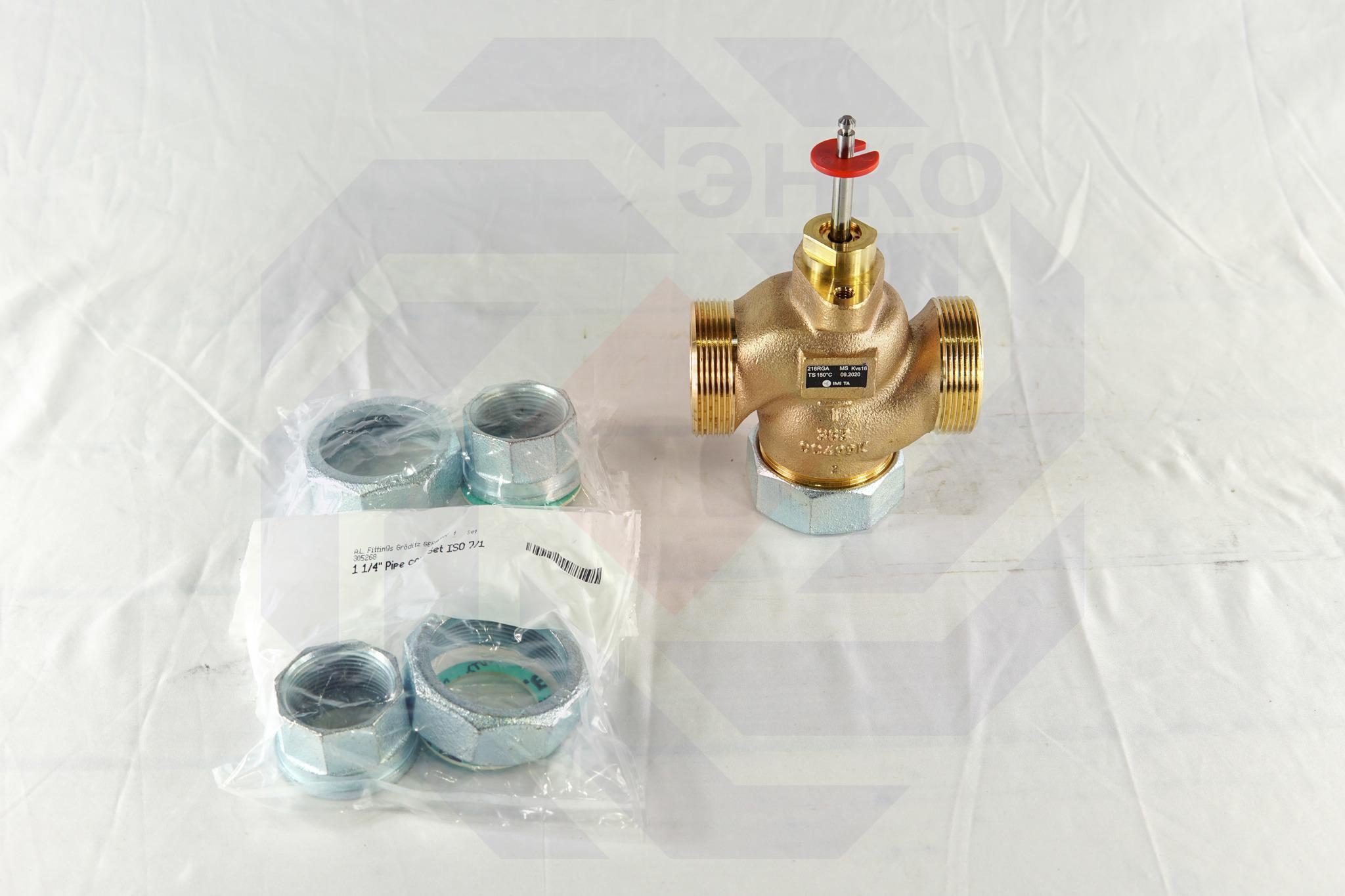 Клапан регулирующий двухходовой IMI CV216 RGA DN 32