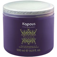 KAPOUS маска для волос с маслом ореха макадамии 500мл.