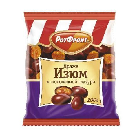 Драже Изюм в шоколадной глазури, Рот Фронт, 200 гр.