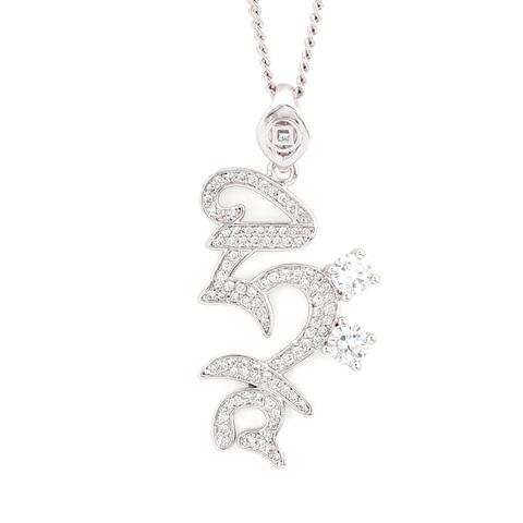 Кулон с ожерельем HRIH серебро