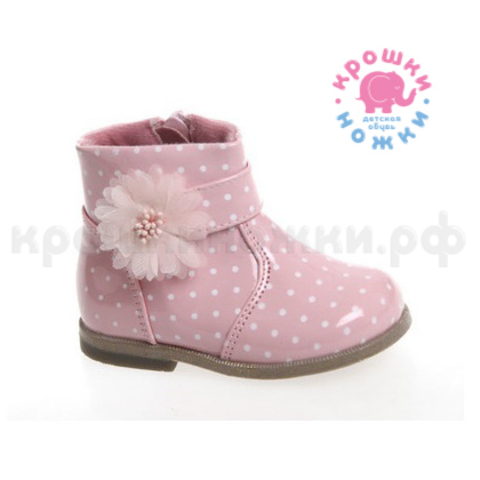 Ботинки розовые ясли. Сказка (ТРК ГагаринПарк)