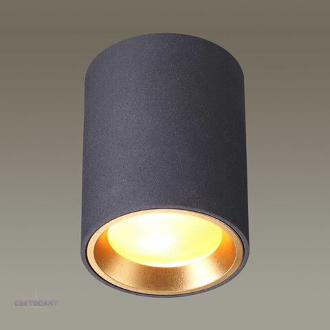 Потолочный светильник 4205/1C серии AQUANA
