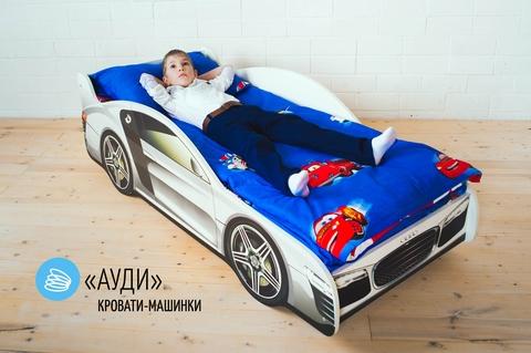 Кровать машина Ауди
