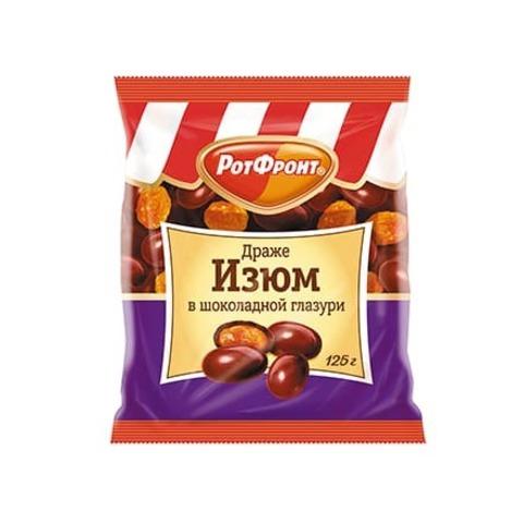 Драже Рот Фронт изюм в шоколаде 125г