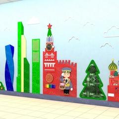 Декоративно-развивающая панель «Кремль»