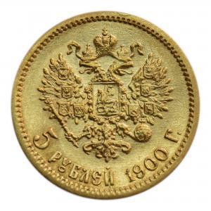 5 рублей 1900 г. (ФЗ). Николай II. Золото
