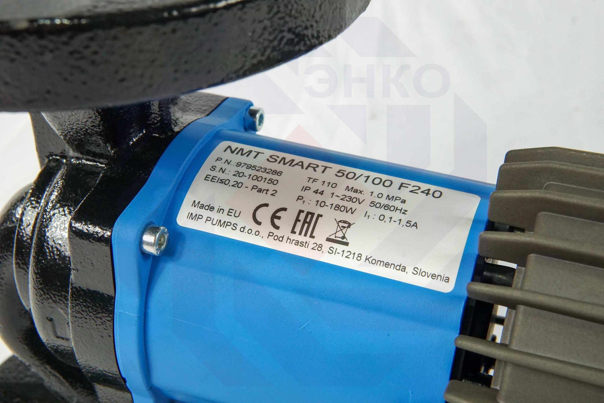 Насос циркуляционный IMP NMT SMART 50/100 F