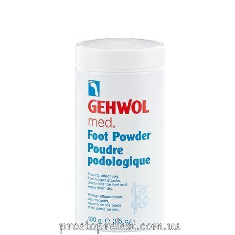 Gehwol Med Foot Powder - Пудра