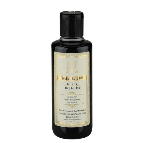 """""""18 трав"""" масло для восстановления волос - без парабенов и минерального масла Khadi Natural, 210 мл"""
