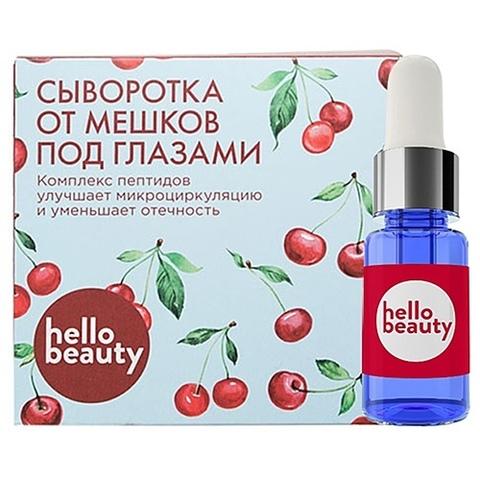 Hello Beauty Сыворотка от мешков под глазами с комплексом пептидов и фитомолекул, 30 мл