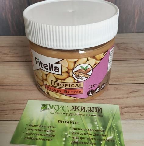 Паста Fitella арахис. тропическая 300г