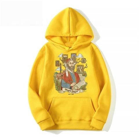 Nizami Gəncəvi sweatshirt 2