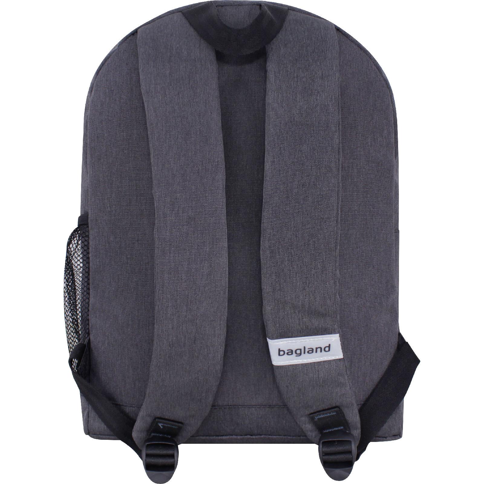 Рюкзак Bagland Молодежный меланж 17 л. Темно серый (00533692)