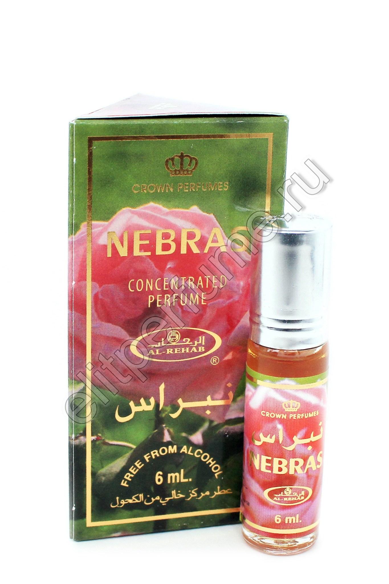 Nebras Небрас 6 мл арабские масляные духи от Аль Рехаб Al Rehab