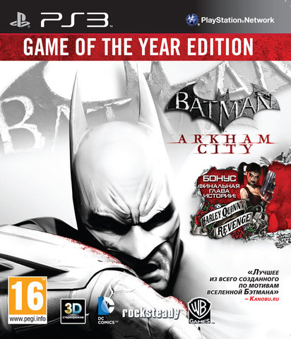 Batman: Arkham City - Game of the Year Edition (PS3, русские субтитры)