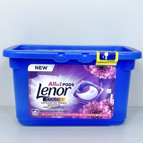 Капсулы для стирки Lenor Dash (14 шт.)