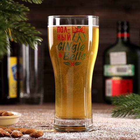 Бокал для пива «Полный Джинглбелс», 580 мл